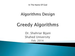 In The Name Of God Algorithms Design Greedy Algorithms