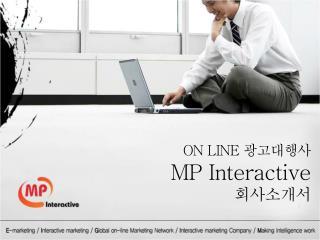 ON LINE  광고대행사 MP Interactive 회사소개 서
