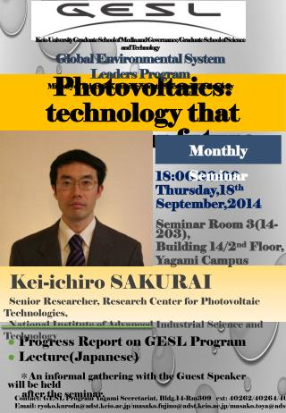 ● Progress Report on GESL Program ● Lecture(Japanese)