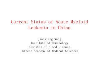 Shen Y et al. Blood 2011;118:5593-5603