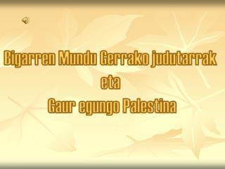 Bigarren Mundu Gerrako judutarrak  eta  Gaur egungo Palestina