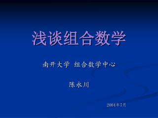 20047