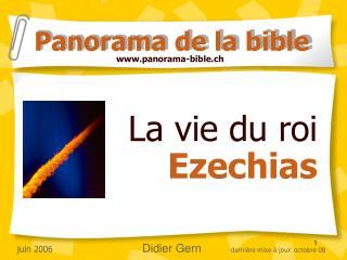 La vie du roi  Ezechias