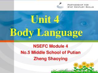 NSEFC Module 4 No.5 Middle School of Putian Zheng Shaoying