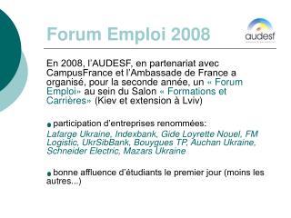 Forum Emploi 2008