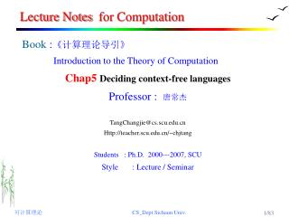 Lecture Notes  for Computation
