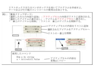Dim str As String      ' 文字列格納用 str = ActiveCell.Value  ' アクティブセルの内容を str
