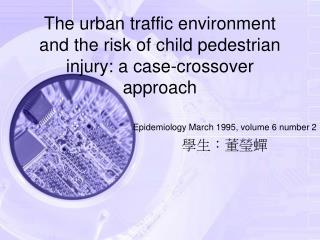 The urban traffic environment and the risk of child pedestrian injury: a case-crossover approach