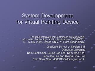 System Development  for Virtual Pointing Device