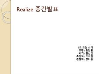Realize  ????