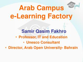 Arab Campus e-Learning Factory