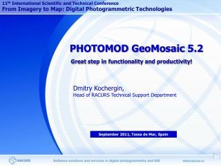 PHOTOMOD GeoMosaic 5.2