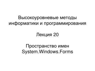 Технологии разработки  GUI