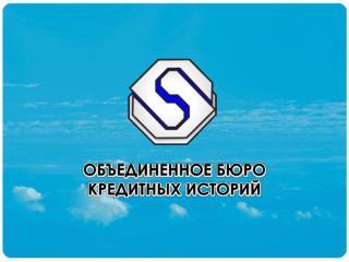 Конференция  «Финансовые услуги малому и среднему бизнесу»