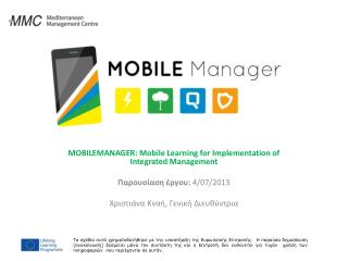 MOBILEMANAGER: Mobile Learning for Implementation of Integrated Management