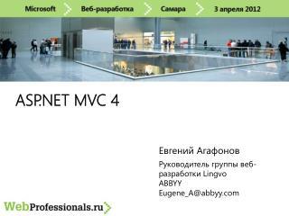 ASP.NET MVC 4