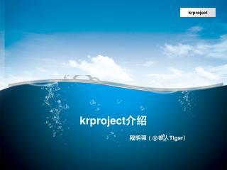 k rproject 介绍