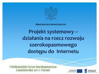 I Wielkopolskie Forum Szerokopasmowe   6 października 2011 r. Poznań