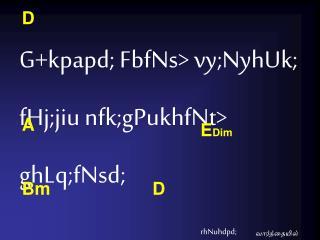 G+kpapd; FbfNs> vy;NyhUk; fHj;jiu nfk;gPukhfNt> ghLq;fNsd;