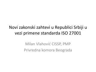 Novi zakonski zahtevi u Republici Srbiji u vezi primene standarda ISO 27001