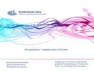 rscc.ru