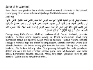 Surat  al- Muzammil