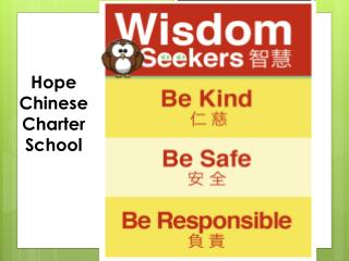 Hope Chinese Charter School