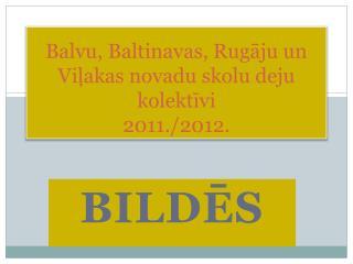 Balvu, Baltinavas, Rugāju un Viļakas novadu skolu deju kolektīvi 2011./2012.