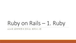 Ruby on Rails � 1. Ruby