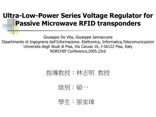 Ultra-Low-Power Series Voltage Regulator for Passive Microwave RFID transponders