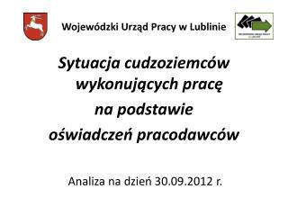 Wojew�dzki Urz?d Pracy w Lublinie