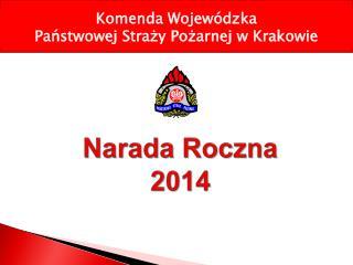 Narada Roczna  2014