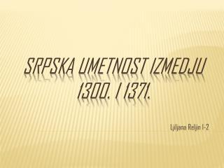 Srpska umetnost izmedju  1300. I 1371.
