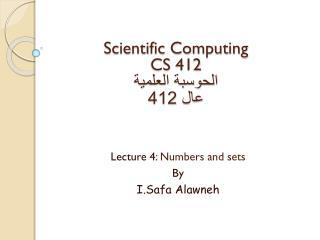 Scientific Computing CS 412 الحوسبة العلمیة عال 412