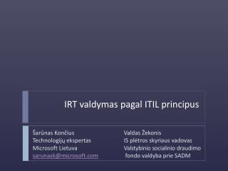 IRT valdymas pagal ITIL principus
