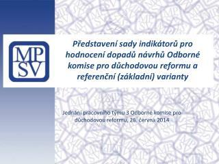 Jednání pracovního týmu 3 Odborné komise pro důchodovou reformu, 26. června 2014