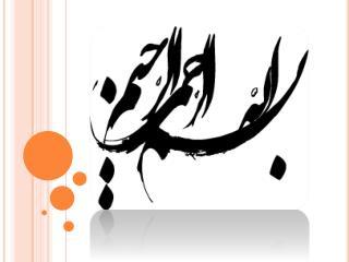 پردیس ابوریحان گروه باغبانی ترجمه و تحقیق درس بیوتکنولوژی عنوان : منصوره  حاتمیان