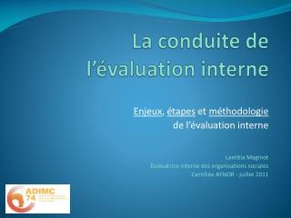 La conduite de l'évaluation interne