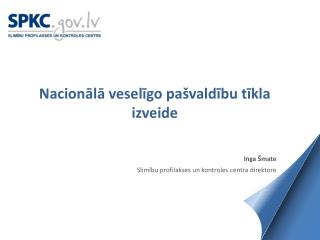 Nacionālā veselīgo pašvaldību tīkla izveide