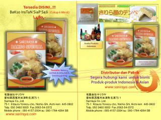 ???????? ??????????? 75-1 Sariraya Co.,Ltd .
