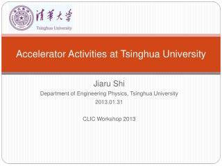 Accelerator Activities at Tsinghua University
