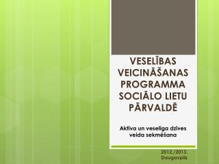 2012./2013. Daugavpils