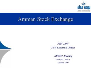 Amman Stock Exchange