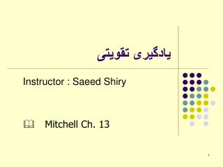 Instructor : Saeed Shiry    Mitchell Ch. 13