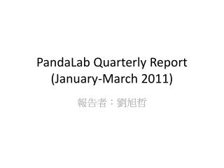 PandaLab  Quarterly Report  ( January-March 2011 )