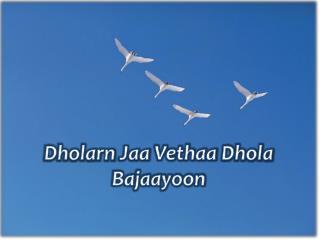 Dholarn Jaa Vethaa Dhola Bajaayoon