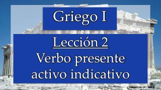 Griego  I