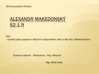 Alexandr Makedonský  S2.1.9