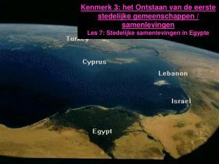 Ontstaan van stedelijk Egypte