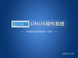 ITEC280
